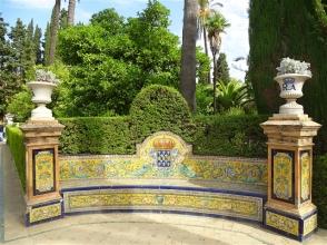Alcazar Garden s
